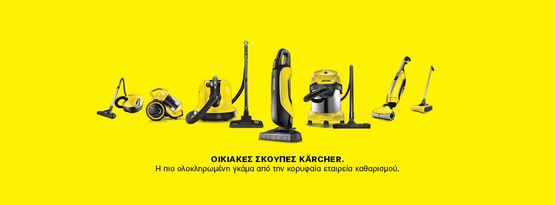 Karcher Fb Cover Updated Me Tono